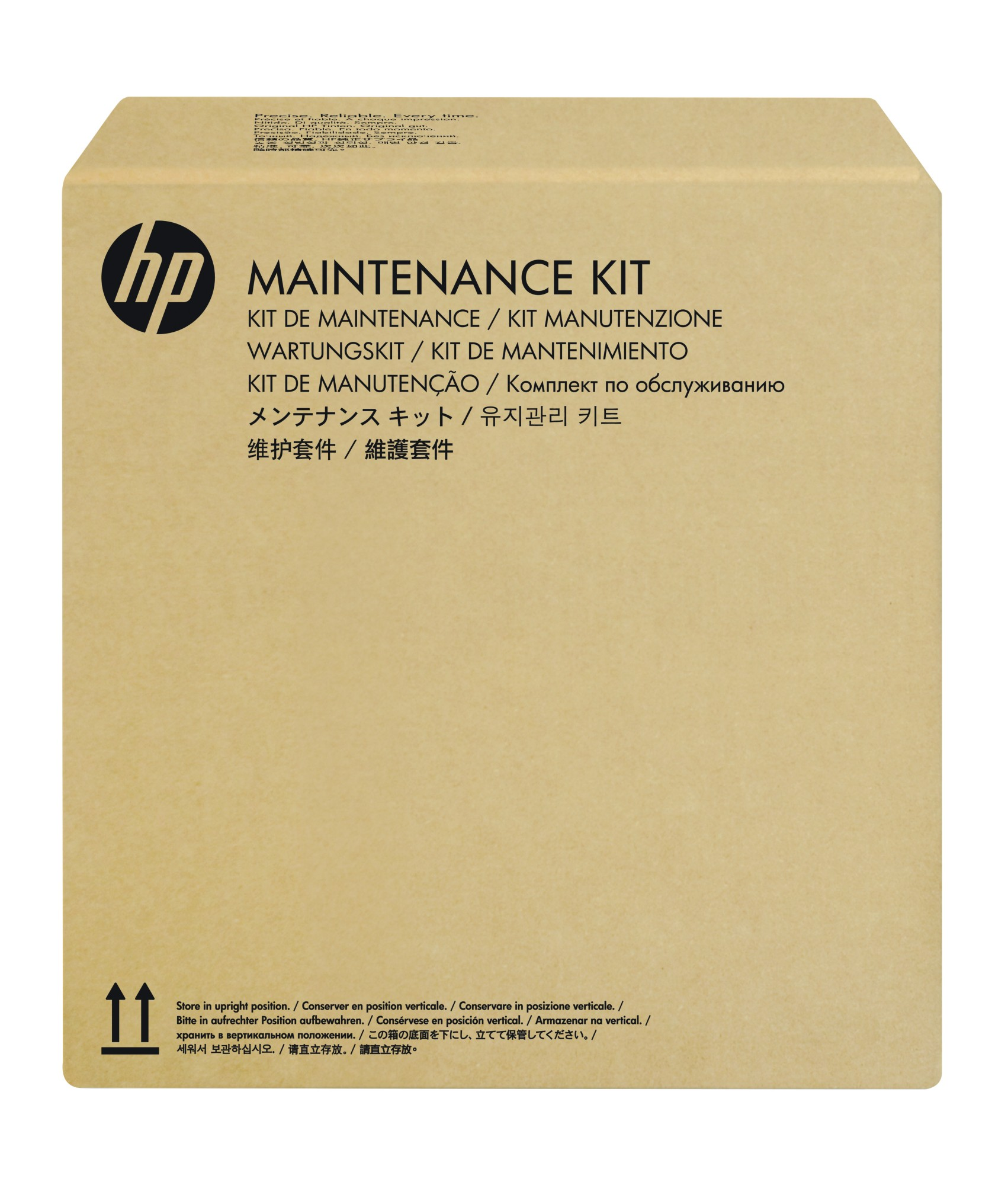 HP W5U23A 200 ADF ROLLER REPLACEMENT KIT