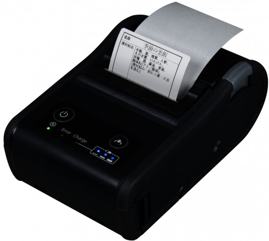 EPSON C31CC79852 TM-P60II (852) THERMAL POS PRINTER 203 X 203DPI