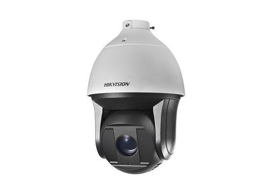 HIKVISION DS-2DF8225IX-AEL IP SECURITY CAMERA INDOOR & OUTDOOR DOME WHITE 1920 X 1080PIXELS