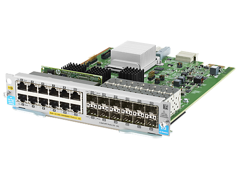 HPE J9989A GIGABIT ETHERNET (10/100/1000) SILVER NETWORK SWITCH