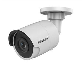 HIKVISION DS-2CD2025FWD-I(2.8MM) DS-2CD2025FWD-I IP SECURITY CAMERA BULLET WHITE 1920 X 1080PIXELS