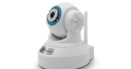 DYNAMODE DYN-630 IP SECURITY CAMERA WHITE 1280 X 720PIXELS