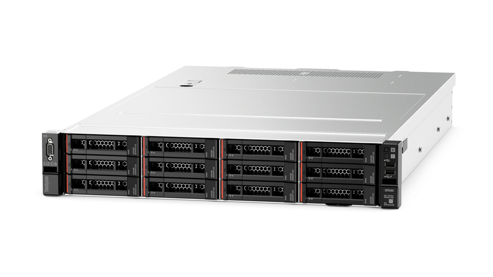 LENOVO THINKSYSTEM SR590 2.1GHZ 4110 750W RACK (2U) SERVER