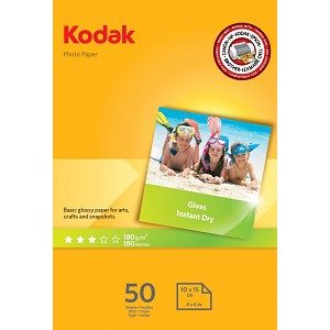 KODAK 5740506 5740-506 A6 GLOSS YELLOW PHOTO PAPER