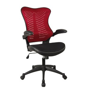ELIZA TINSLEY BCM/L1304/RD MERCURY 2 EXECUTIVE MESH CHAIR RED DD